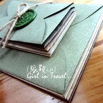 [48包邮]复古个性 香草纸 空白信封 明信片保护信封 不含麻绳蜡印 价格:0.39