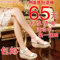 2013新款凉鞋 防水台坡跟厚底松糕鞋 真皮摇摇鞋舒适简约女凉鞋 价格:65.21