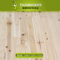 兔宝宝板材 无醛级17mm有节杉木指接板 集成板 衣柜框架抽屉层板 价格:228.00