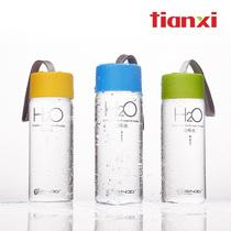 天喜 H2O 8杯水迷你随身杯运动便携塑料水杯 带吊绳防漏旅行杯子 价格:18.00