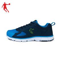 乔丹男鞋 运动鞋正品鞋2013新款跑步鞋男秋透气网面休闲XM3330204 价格:195.02
