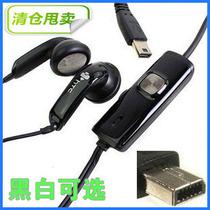 HTC 多普达P3700 P3702 P5500 P3450 P3452原装耳机 价格:15.00