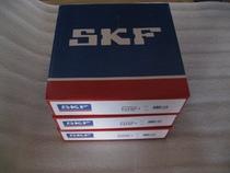 轮毂轴承 SKF轴承 进口轴承 塔菲克 前轮轴承 纯进口 原装进口 价格:140.00