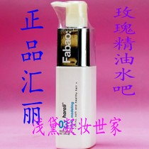 正品汇丽fabao还原蛋白酸洗发水系列之玫瑰精油塑型水吧/�ㄠ�水 价格:20.70