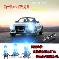 传奇GA3 新QQ QQ3 英伦SC3改装大灯灯泡疝气大灯近光远光灯泡雾灯 价格:65.00