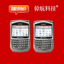 二手黑莓 8700V 智能2手手机 学生备用手机 上网 全键盘 特价 价格:69.00