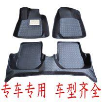 汽车脚垫高边全包围大包围脚垫大众CC高尔夫6POLO领驭桑塔纳专用 价格:118.40