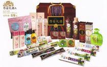 2013春节恭贺新禧 LG生活健康 礼盒 尊豪礼遇A 价格:578.00