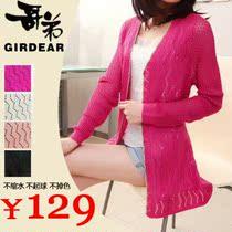 13专柜哥弟女士秋装新品镂空羊毛衣中长款针织开衫韩版羊绒衫修身 价格:129.00