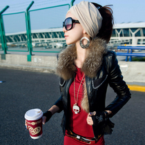 欧洲站皮衣2013秋冬新款高端PU皮女装外套真毛领气质韩版小皮衣潮 价格:299.00