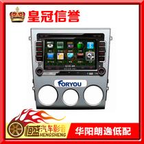 华阳 11款朗逸低配专车专用DVD导航 GPS车载DVD导航 送高清后视 价格:2380.00