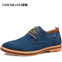 圣高真皮休闲皮鞋板鞋英伦潮鞋男士休闲鞋秋季低帮韩版流行男鞋子 价格:128.00