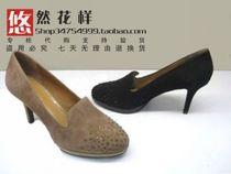 专柜代购13秋冬新款莱尔斯丹高跟绒面真皮水钻时尚女单鞋4T70207 价格:429.00