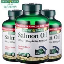 【送2瓶大豆磷脂】自然之宝欧米伽-3深海鱼油软胶囊300粒美国进口 价格:148.00