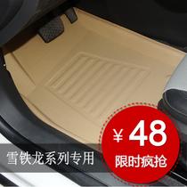 登徒/雪铁龙富康爱丽舍世嘉凯旋塞纳C2C54L汽车专用脚垫耐磨防滑 价格:48.00