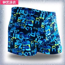 雅博蓝 泳裤男平角时尚  五分大码 性感正品温泉泳衣 男士游泳裤 价格:29.00