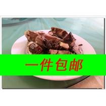 河北特产 邯郸土特产 临漳天歌扒兔 美食零食 送礼佳品 美容保健 价格:20.90