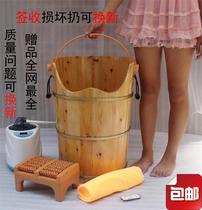 高档香柏木桶熏蒸桶足浴桶蒸脚桶足疗桶沐足蒸汽桶洗脚桶泡脚木桶 价格:310.01