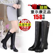 2013冬季新款真皮长靴女中跟粗跟长筒靴高筒靴女靴骑士靴女靴子 价格:158.00