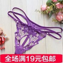 性感女士透明诱惑丁字裤 低腰花朵镂空开裆可爱少女内裤 特价T裤 价格:8.80