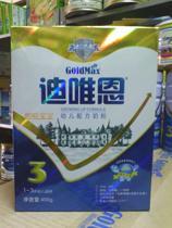 【实体店】13年8月高培迪唯恩金钻3段幼儿配方奶粉1-3积分6盒包邮 价格:47.00