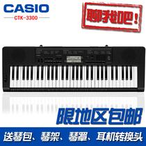 预定包邮!送超值配件!CASIO卡西欧电子琴CTK-3300 CTK3300 61键 价格:890.00