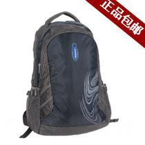 卡拉羊立特希泊L5397双肩包中学生书包背包休闲包防水防污旅行包 价格:68.00