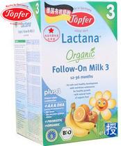 [现货]新日期正品授权德国原装特福芬topfer3段幼儿有机奶粉1-3岁 价格:288.00