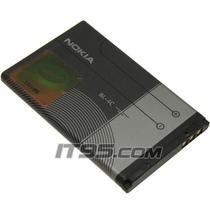 原装正品诺基亚2228 1662 3806 BL-4C手机电池 价格:35.00