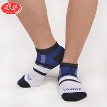 10双包邮浪莎正品夏季薄款纯棉条纹男士短袜子隐形棉袜船袜批发价 价格:5.90