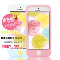 包邮糖果色聪明豆苹果iphone 4s iphone4 iphone5手机壳硅胶套软 价格:19.00