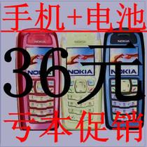Nokia/诺基亚3100正品货 无摄像头 经典耐摔 老人手机 学生手机 价格:28.00