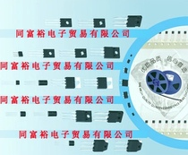74AHCT2G241DC 全新原装 进口正品 拍前请询价 价格:0.70
