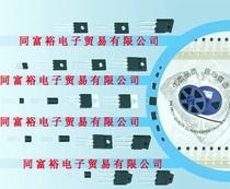 M24C64-WM6T  全新正品  进口现货拍前请询价 价格:0.50