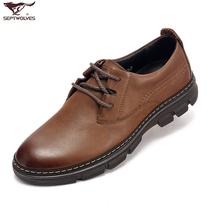 送袜 七匹狼2013新款真皮男式皮鞋商务休闲户外男鞋厚底牛皮鞋子 价格:328.00