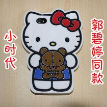 小时代郭碧婷同款hello kitty抱熊 iphone 4s/5手机软硅胶套外壳 价格:25.00