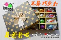 妇女节送男女朋友同事创意礼品个性另类卡通礼盒巧克力礼盒避孕 价格:25.20