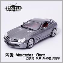 美驰图 奔驰Benz SLR 麦克拉伦 迈凯伦 1:18 合金 跑车 汽车模型 价格:152.00
