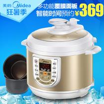 13年新品 Midea/美的 W13PLS505E电压力锅双胆 高压锅煲 正品特价 价格:369.00