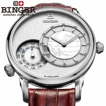 瑞士正品BINGER宾格手表男士手表全自动男表旅行家系列皮带白面 价格:681.60