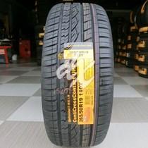 马牌轮胎 265/50R19 UHP 奥迪Q7.奔驰SUV.途锐.凯迪拉克 全新正品 价格:2350.00