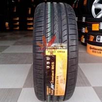 全新正品 马牌轮胎 225/55R17 MC5 奥迪A6L.斯巴鲁.新君越.君威 价格:880.00