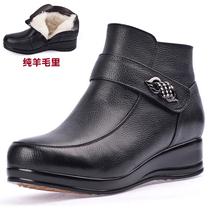 冬款意尔康真皮女棉鞋羊毛保暖中老年棉鞋妈妈鞋平跟防滑雪地短靴 价格:188.00