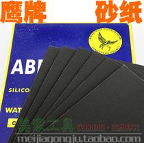 鹰牌耐水砂纸 水磨砂纸60-2000#打磨砂纸 水砂皮 抛光砂纸铁砂纸 价格:0.60