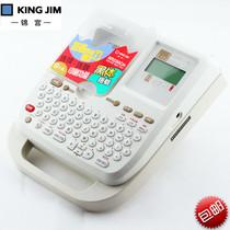 锦宫标签机SR230C贴普乐标签打印机线缆标签机 锦宫SR-230c标签机 价格:330.00
