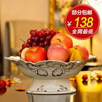 爱德柏拉系列 欧式古典鎏金象牙陶瓷果盘 多用装饰描金器皿摆件 价格:138.00
