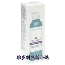 Cellex C气色发泡胶180毫升Cellex-C Fresh Complexion Foaming 价格:532.00