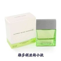 Paradise by Alfred Sung Eau De Parfum Spray 1 oz (Women) Par 价格:487.00