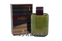 Quorum by Puig Men After Shave Splash 1.7oz New In Box 价格:891.00
