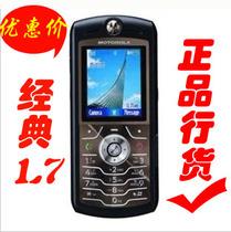 原装正品 L7直板超薄 经典老人学生机Motorola/摩托罗拉 XT875台 价格:188.00
